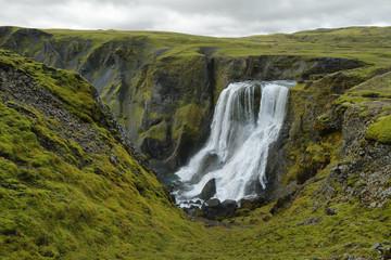 Fagrifoss waterfall