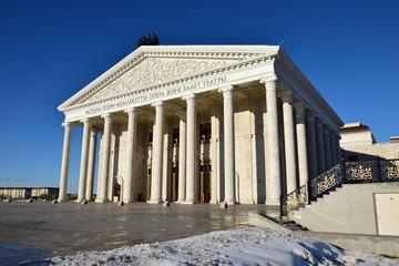 New Opera House in Astana, Kazakhstan