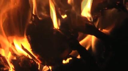 Feuer  93