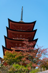 五重塔 (安芸の宮島)