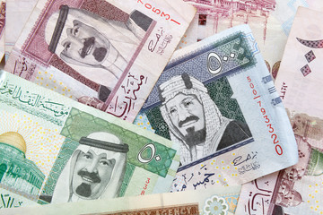 Saudi Arabia money, banknotes close up texture