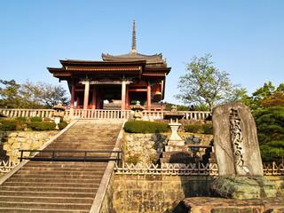 Kiyomizu temple , Kyoto , Japan