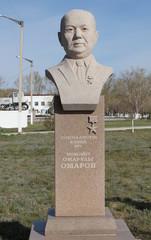Памятник - Мамайит Омарулы Омаров