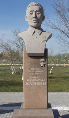 Памятник - Канаш Камзаулы Камзин