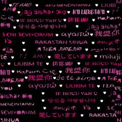 i love you random