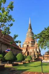 stupa at Wat Yai Chaimongkol, Ayutthaya, Thailand