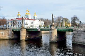 Красногвардейский мост через канал Грибоедова, Санкт-Петербург