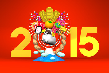 Sheep, New Year Decoration And Mountain, 2015 On Red