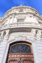 Madrid landmark - Casa de America