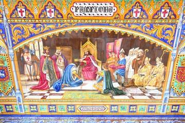 Pamplona theme in Plaza de Espana in Seville, Spain