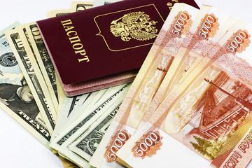 Деньги с российским паспортом