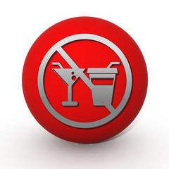 Do not eat circular icon on white background
