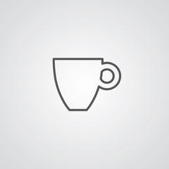 coffee outline symbol, dark on white background, logo template.