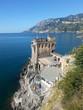 canvas print picture - Turm Restaurant an der Amalfi Küste