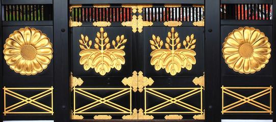 Japanese-Styled Gate
