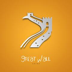Great Wall, China. Yellow greeting card.