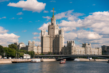 Moscow cityscape in summer day