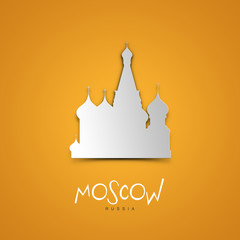 Landmarks illustrations. Moscow, Russia. Yellow greeting card.