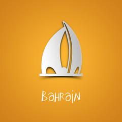 Landmarks illustrations. Bagrain. Yellow greeting card.