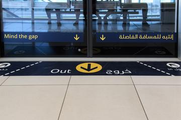 Metro stop in Dubai