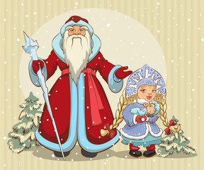 Russian Santa Claus. Grandfather Frost and Snow Maiden