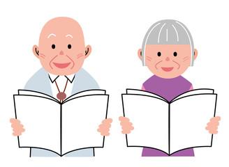 高齢者 カップル パンフレット