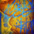 graffiti paint background - 73833711