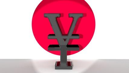 Yen Symbol in Front of Japanese Flag