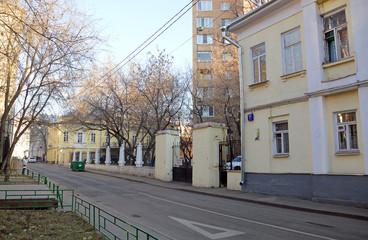 Дашков переулок (Москва)