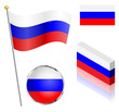Постер, плакат: Russian Federation Flag Set