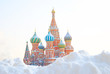 St. Basil Cathedral, Red Square, Moscow. UNESCO World He