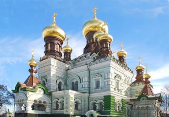 The Orthodox Church in Ukraine