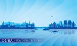 Dubai Deira and Bur Dubai skyline silhouette background poster