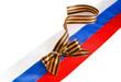 George tape on Russian flag