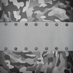 Metal Plate With Army Pattern