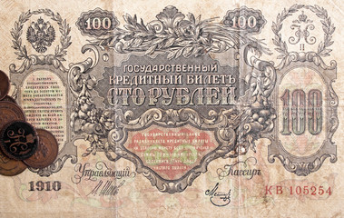 Old Russian money and coins