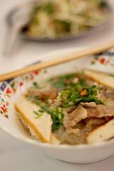 Asian rice noodle recipe.