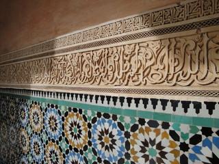 Calligraphy mosque morocco