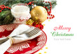 Festive table setting - 73962123