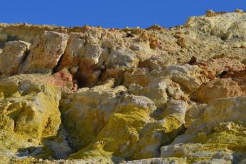 sulfurous crater island Nisyros