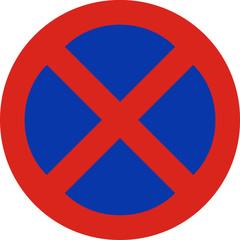 Verkehrszeichen, Absolutes Haltverbot