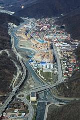 Gornaya Karusel,  Krasnaya Polyana, Sochi