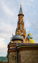 All Religions Temple in Kazan, Russia