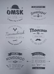 6 Hand Drawn Style Logos. Trendy Retro Vintage Insignias Bundle