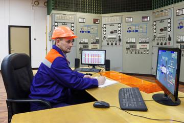 Engineer writes turbines parameters in log