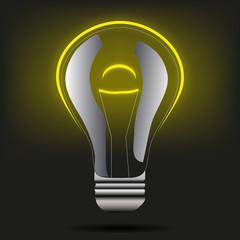 Light yellow light(Лампа желтый свет)