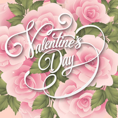 Valentine's Day card with beautiful roses. Vector illustration