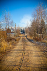 Rural landscape. Rural country road