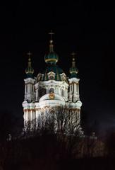 St Andrew's Church at night in Kiev, Ukraine