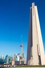 Denkmal in Shanghai